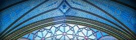 blue-decorative-church-arch-header