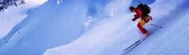 skiing-recreation-header